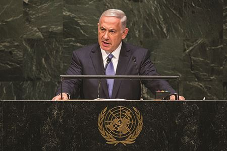 Benjamin Netanyahu - United Nations General Assembly