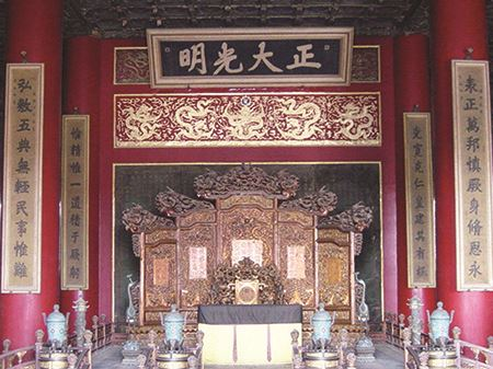 Dragon Throne - ceremonial seat of Chinese emperors