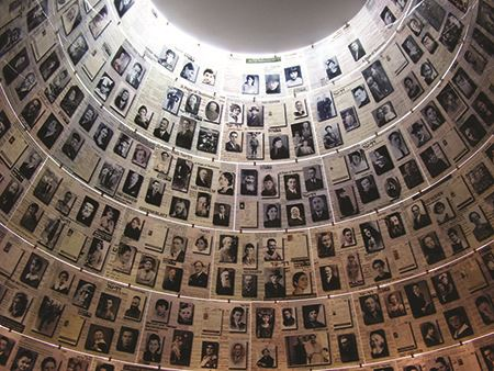 The Hall of Names in the Yad Vashem Holocaust Museum