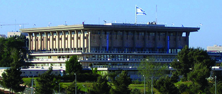 Knesset Building in Jerusalem, Israel