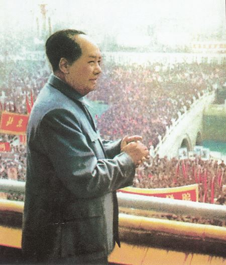 Mao Tse-tung addresses CPC supporters