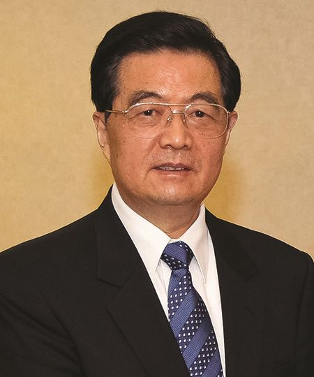 President Hu Jintao - People's Republic of China