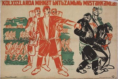 Soviet propaganda posters warning people