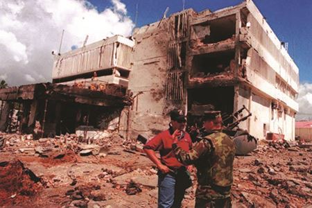 US embassy bombing in Dar es Salaam, Tanzania
