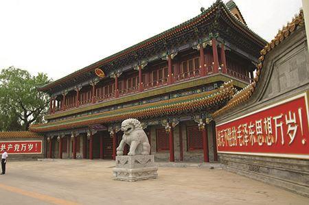 Xinhua Gate, Zhongnanhai